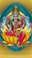Maa Lakshmi Mobile Wallpapers_1015
