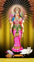 Lakshmi Cell Wallpapers_858