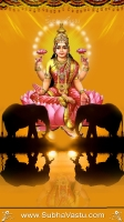 Lakshmi Cell Wallpapers_855
