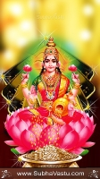 Lakshmi Cell Wallpapers_854