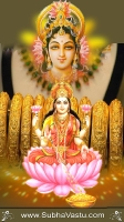 Lakshmi Cell Wallpapers_851