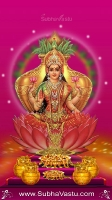 Lakshmi Cell Wallpapers_850