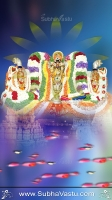 Narasimha Swamy Mobile Wallpapers_288
