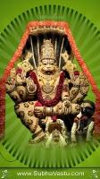 Narasimha Swamy Mobile Wallpapers_296