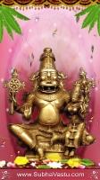 Narasimha Swamy Mobile Wallpapers_297