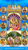 Narasimha Swamy Mobile Wallpapers_480