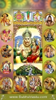 Narasimha Swamy Mobile Wallpapers_481
