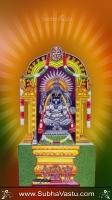 Narashimha