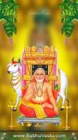 Raghavendra Mobile Wallpapers_508
