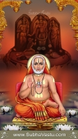 Raghavendra Swamy Mobile Wallpaper_551