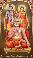 Raghavendra Swamy Mobile Wallpapers_563