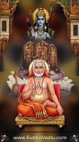 Raghavendra Swamy Mobile Wallpapers_566