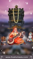 Raghavendra Swamy Mobile Wallpapers_568
