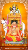 Raghavendra Swamy Mobile Wallpapers_646
