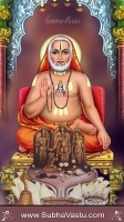 Raghavendra Swamy Mobile Wallpapers_660