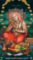 Raghavendra Swamy Mobile Wallpapers_661