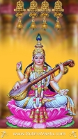 Saraswathi Matha Mobile Wallpapers_522