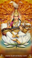 Saraswathi Matha Mobile Wallpapers_523