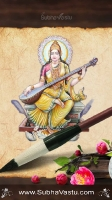 Saraswathi Matha Mobile Wallpapers_529