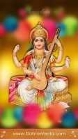 Saraswathi Matha Mobile Wallpapers_531