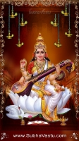 Saraswathi Matha Mobile Wallpapers_532