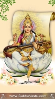 Saraswathi Mobile Wallpapers_454