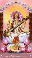 Saraswathi Mobile Wallpapers_460