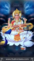 Saraswathi Mobile Wallpapers_464