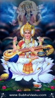 Saraswathi Mobile Wallpapers_467