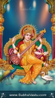 Saraswathi Mobile Wallpapers_470