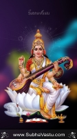 Saraswathi Mobile Wallpapers_475