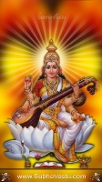 Saraswathi Mobile Wallpapers_478