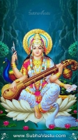 Saraswathi Mobile Wallpapers_482
