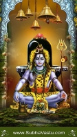 Lord Siva Mobile Wallpapers_1279