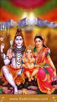 Lord Siva Mobile Wallpapers_1310