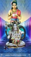 Shiva Mobile Wallpapers_1116