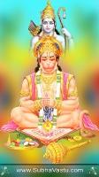 Jai Sriram Mobile Wallpapers_894