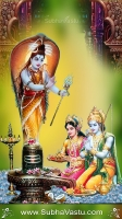 Lord Srirama Mobile Wallpapers_864