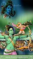 Lord Srirama Mobile Wallpapers_867