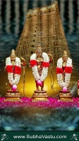 Lord Srirama Mobile Wallpapers_868