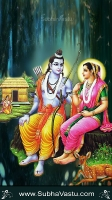 Lord Srirama Mobile Wallpapers_871