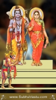 Lord Srirama Mobile Wallpapers_872
