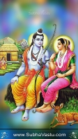 Lord Srirama Mobile Wallpapers_875