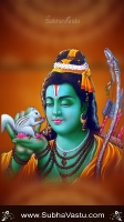 Lord Srirama Mobile Wallpapers_976