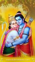 ShriRam MObile Wallpapers_956
