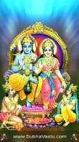 ShriRam MObile Wallpapers_963