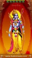 Sri Rama Mobile Wallpapers_11