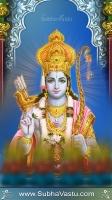 Sri Rama Mobile Wallpapers_12
