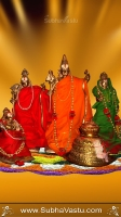 Sri Rama Mobile Wallpapers_16