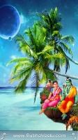 Sri Rama Mobile Wallpapers_18